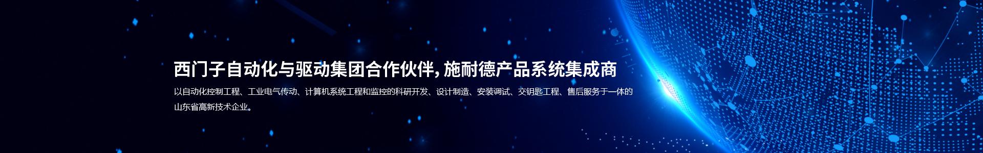 http://www.cnxiangshengkeji.com/data/upload/202001/20200116174106_159.jpg
